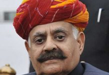 VP Singh Badnore