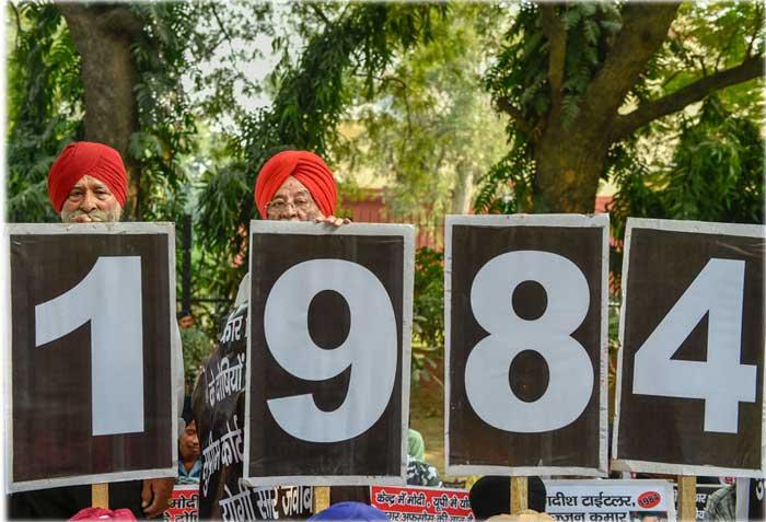 1984 anti Sikh riots protest