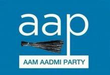 AAP Blue Logo