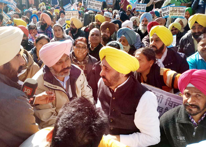AAP protests power tariff
