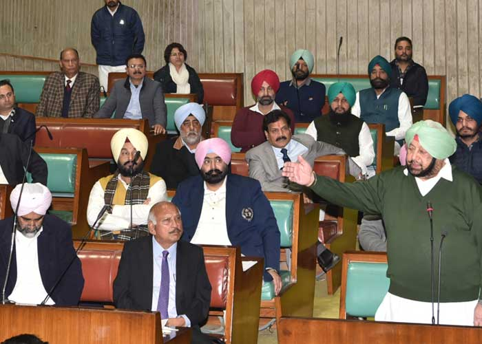 Amarinder Other leaders in Assembly