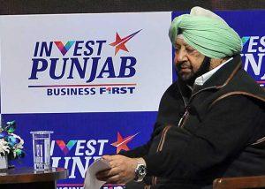 Amarinder Punjab Investor Summit