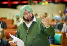 Amarinder Singh Mike