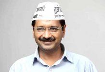 Arvind Kejriwal Smiling