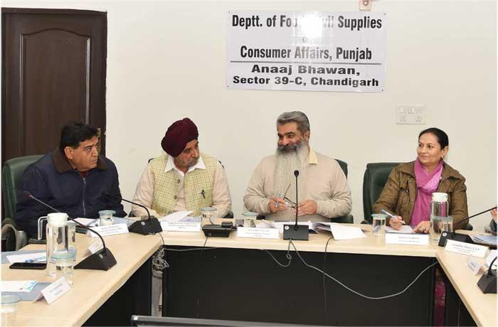 Bharat Bhushan Tript Sundar Sham Aruna other meeting