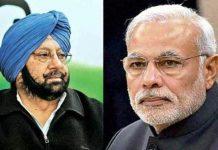 Capt Amarinder Modi