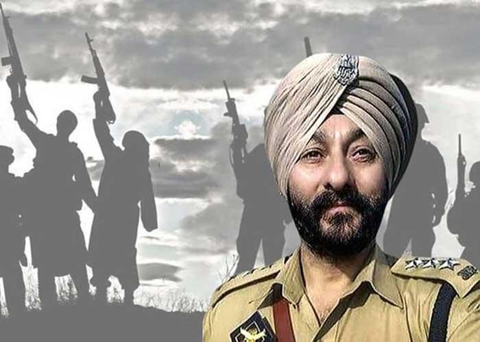 Davinder Singh DSP Terrorist