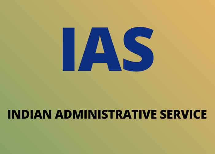 IAS Indian Administrative Service logo