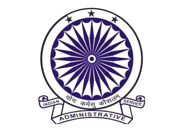 Indian Administrative Service IAS logo
