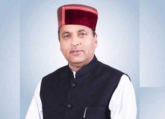 Jai Ram Thakur