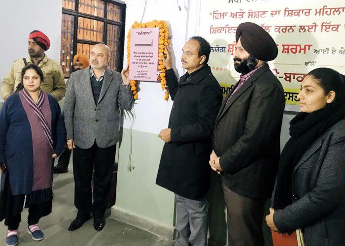 Jalandhar DC inaugurates She
