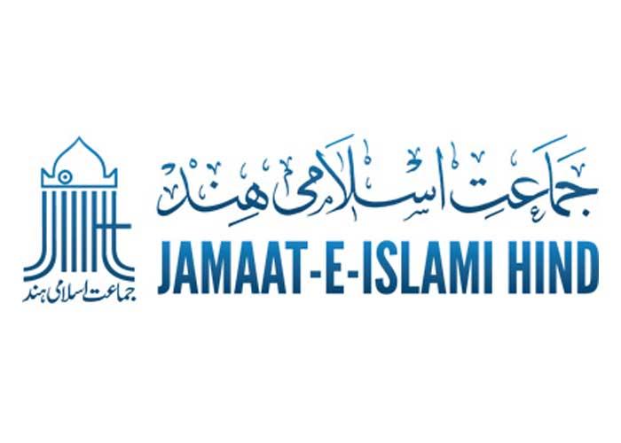 Jamaat e Islami Hind Logo
