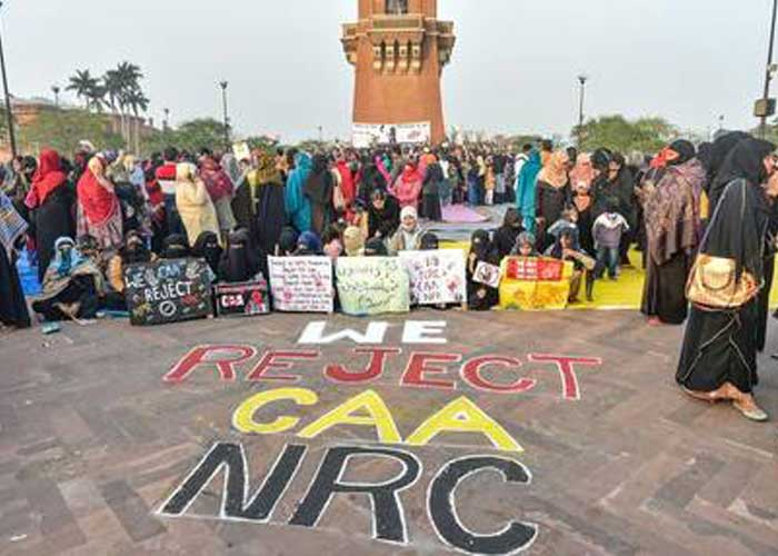 Lucknow Clock Tower Anti CAA Protest