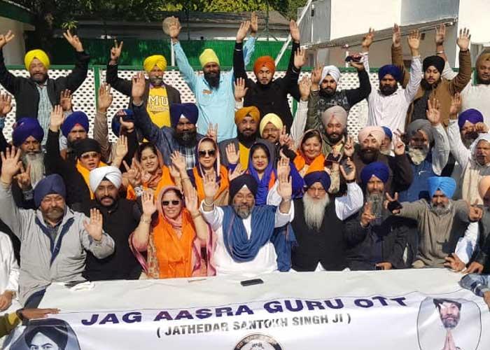 Manjit GK Jago Party PC 12Jan20