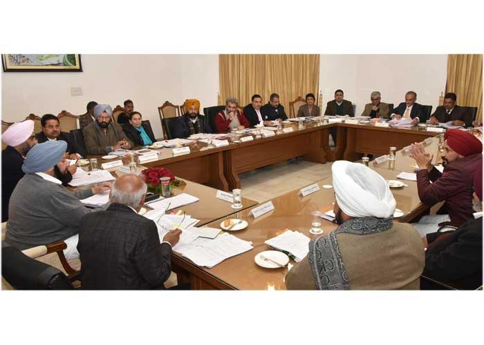 Punjab Cabinet Meeting 14Jan20