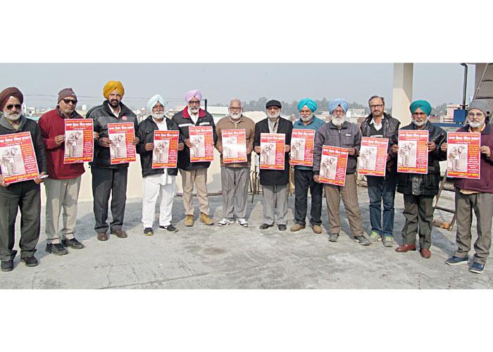 RMPI Poster Release Baba Sohan Singh