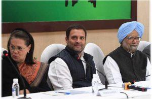 Rahul Sonia Manmohan