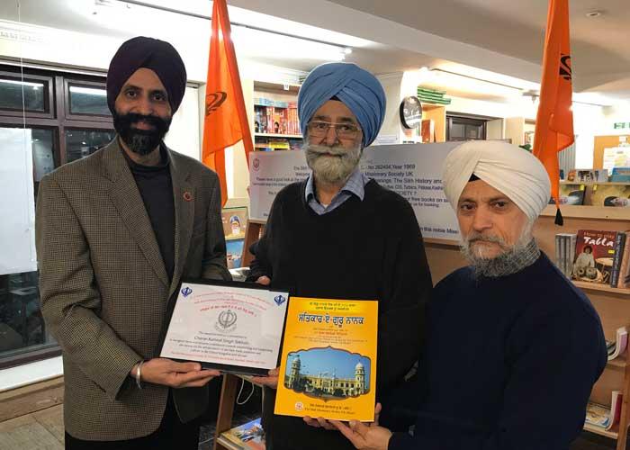 SMS UK Award to Charan Sekhon