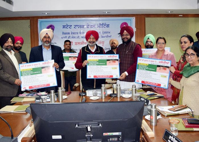 Sidhu special attention towards Dengue Malaria