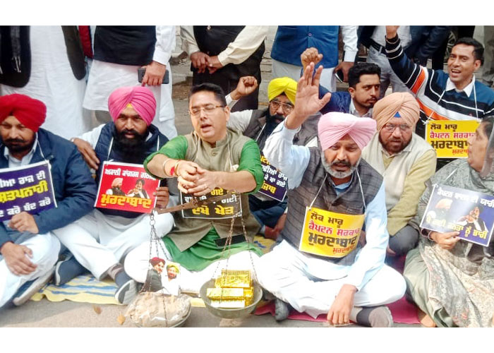 AAP MLAs Strongly Condemn against Sand Mafia