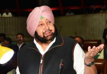 Amarinder Speaking in Assembly
