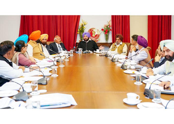 Amarinder approves Border Kandi areas
