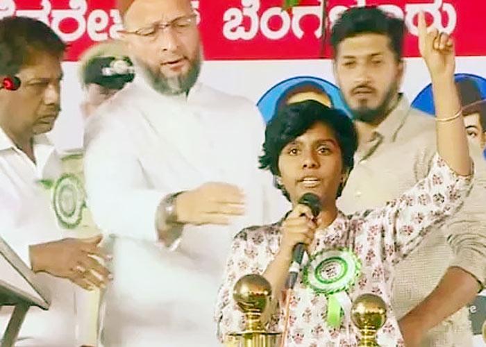 Amulya Bengaluru
