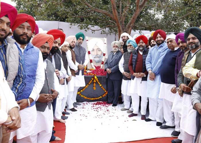 Beant Singh Birth Anniversary 19Feb20