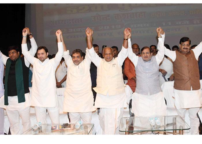 Bihar polls members