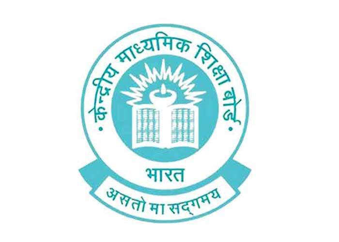 CBSE Hindi Logo