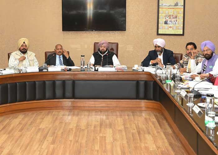 Capt Amarinder Cabinet meeting 26Feb20