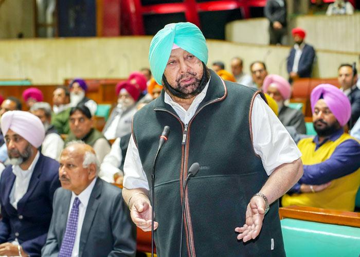 Capt Amarinder Singh Vidhan Sabha