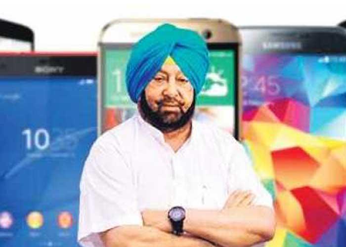 Capt Amarinder Smartphone