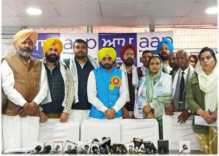 Congress SAD Leaders join AAP