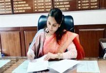 DC Sonali Giri