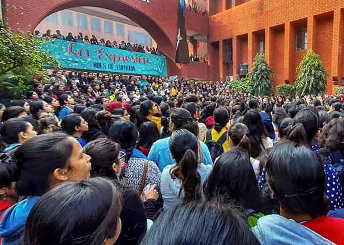 Gargi College protest