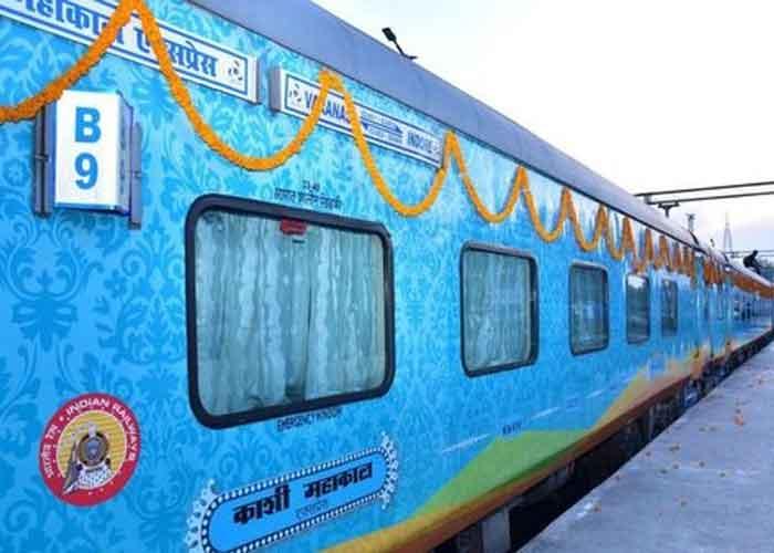 Kashi Mahakal Express