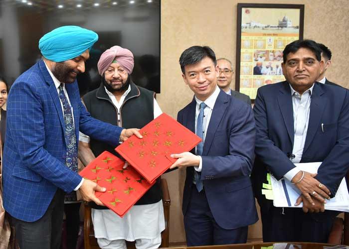 Punjab Govt CIG Singapore sign MoU