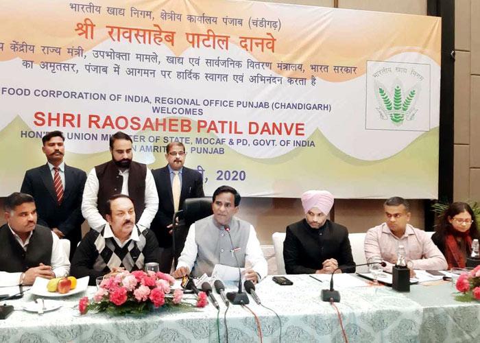 Raosaheb Dadarao Danve at meeting