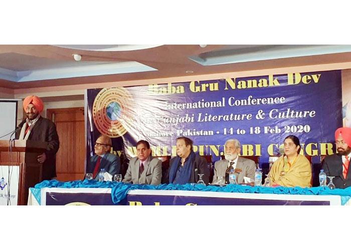 World Punjabi Conference Lahore 1