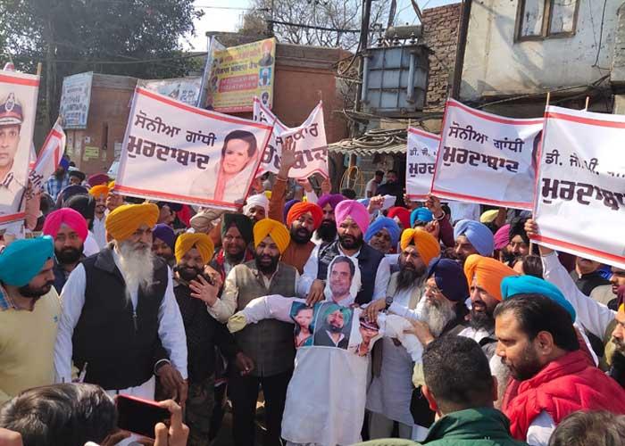 YAD protest against Dinkar Gupta