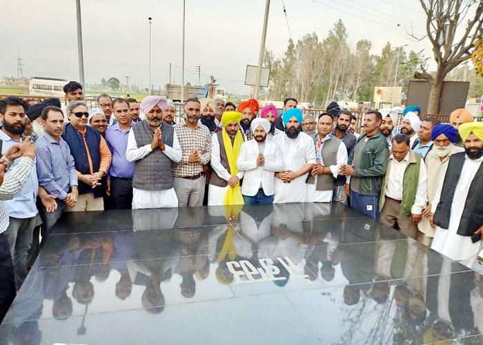 AAP member Amritsar