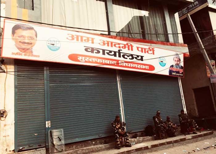 AAP office in Mustafabad Delhi