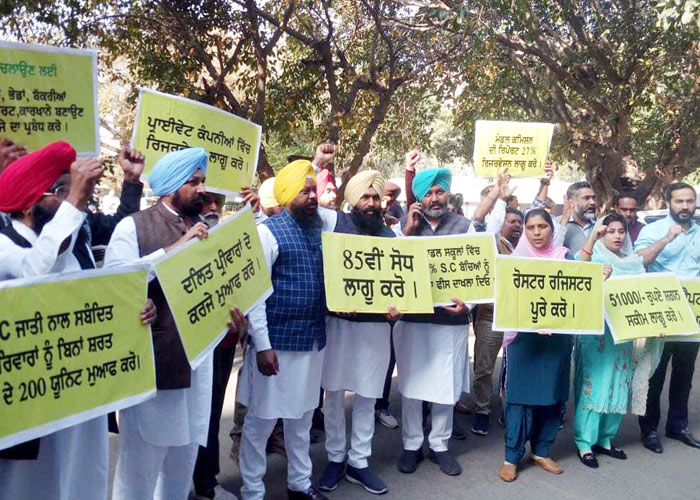 AAP walkouts from Punjab assembly