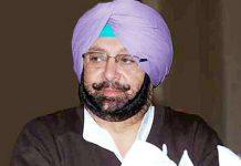 Amarinder Singh 1