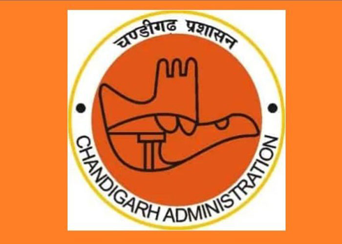 Chandigarh Administration Recruitment