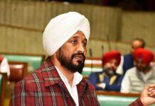 Charanjit Singh Channi Speaking