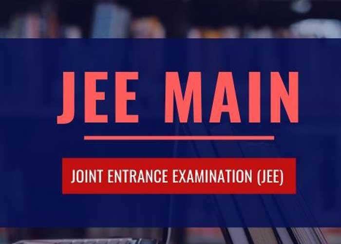JEE Main Logo