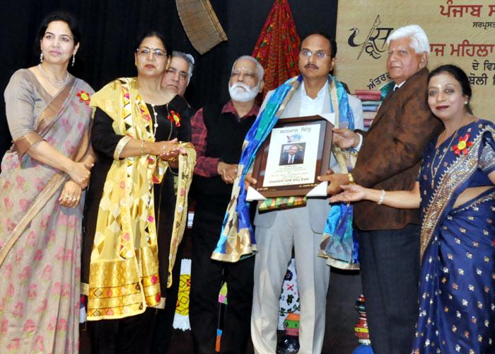 Jalandhar hosts Punjabi Literature Festival