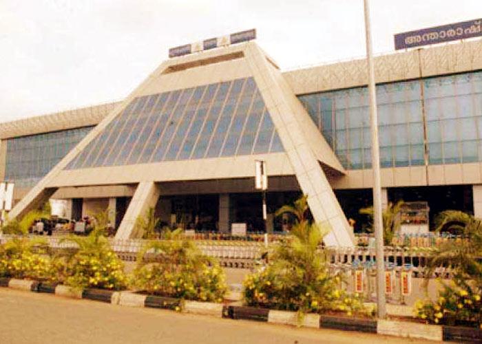 Karipur Airport Kerala
